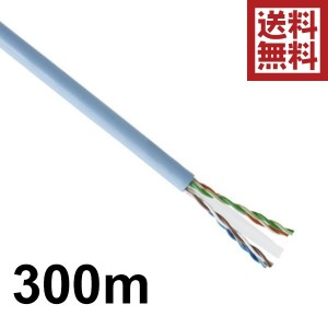 CML-C6300MLG