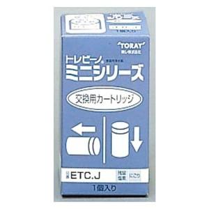 ETC-J