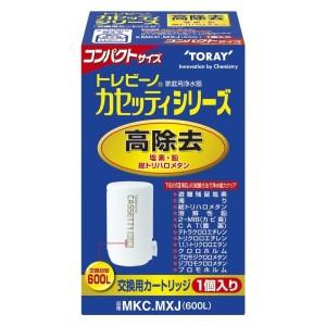 MKC-MXJ