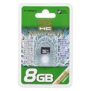 PC-MMS8C0