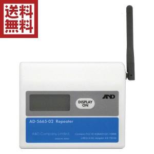 AD-5665-02
