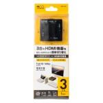 HDS-3P2