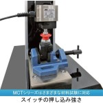 MCT-1150