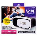 VR-G01WH