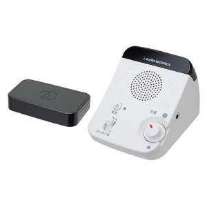 AT-SP350TV