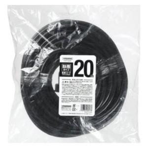 H7RP1020BK
