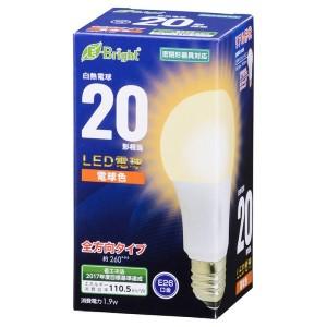 LDA2L-GAG22