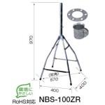 NBS-100ZR