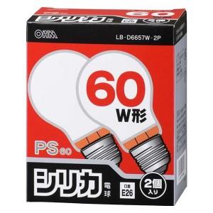 LB-D6657W-2P