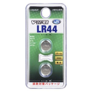 LR44B2P