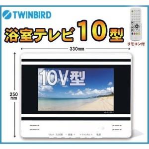 VB-BS103W