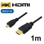 AVC-HDMI10MC