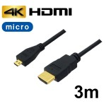 AVC-HDMI30MC