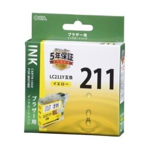 INK-B211B-Y