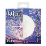 LBR-QI01