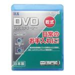 MKDVD-LCD