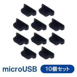PAD-USBMBK