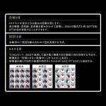 CDL-PHDMIE20S-10P