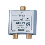 WDG-2P