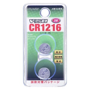CR1216B2P