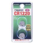 CR1220B2P