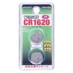 CR1620B2P