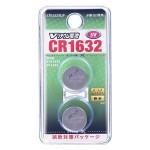 CR1632B2P
