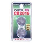CR2016B2P