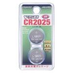 CR2025B2P