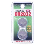 CR2032B2P