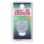 CR2430B1P