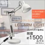 DS-LS08-W