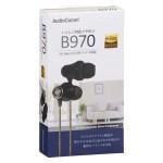 HP-B970N