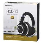 HP-H1000N