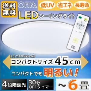 LE-Y37D6G-W3