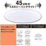 LE-Y37D8G-W3