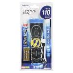 LHP-R11B7