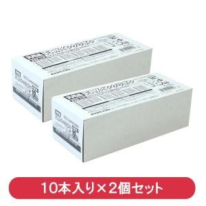 FXS18PB-10-2P