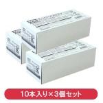 FXS18PB-10-3P