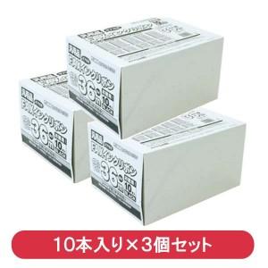 FXS36SH-10-3P