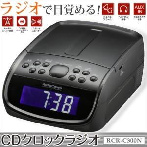 RCR-C300N