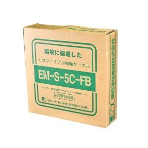 EM-S-5C-FB
