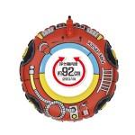 HAC1850