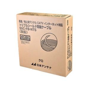 S5C-FB-NTS-100M-BK