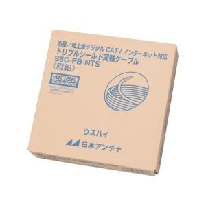 S5C-FB-NTS-100M-GY