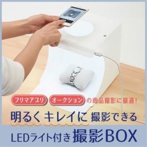 SAC-BOX01