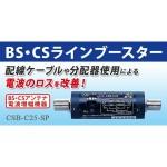 CSB-C25-SP