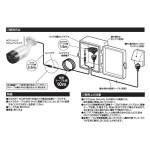SC05-AC10M-2P