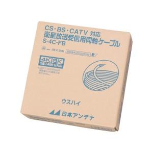 S4C-FB-100M-GY