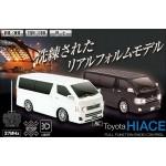 HAC1403-WH